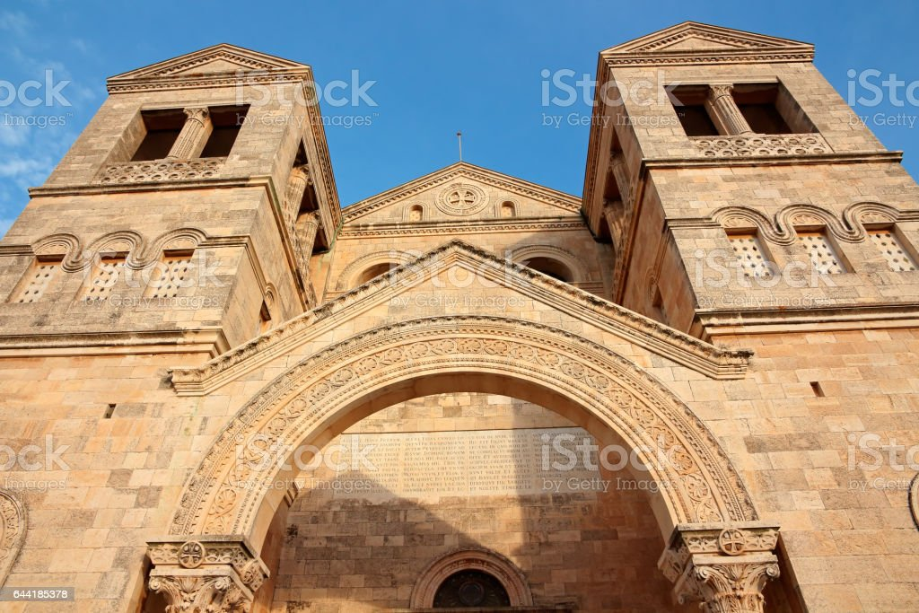 Church of the Transfiguration on Mount Tabor, Israel stock photo