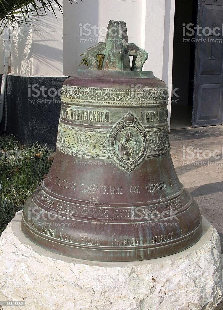 Church Of The Twelve Apostles. Bell royalty-free stock photo