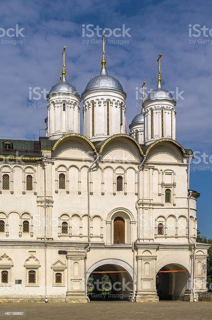 Church of the Twelve Apostles,Moscow stock photo