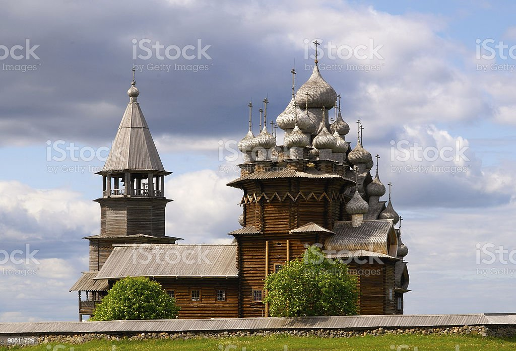 Church of Transfiguration & Intercession royalty-free stock photo