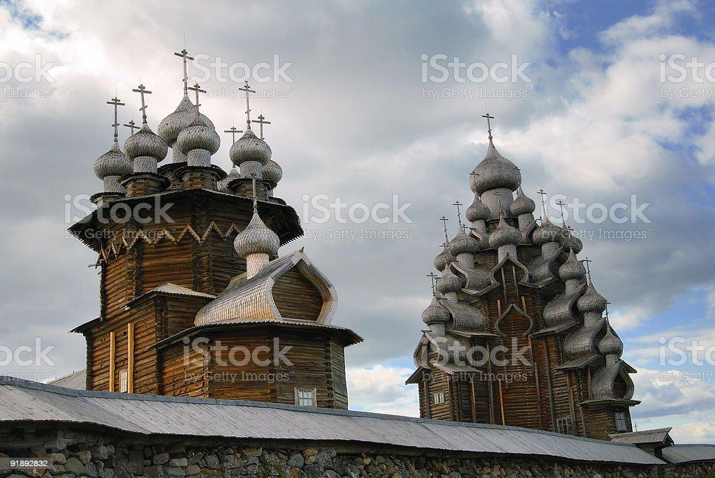 Church of Transfiguration & Intercession royalty-free stock photo