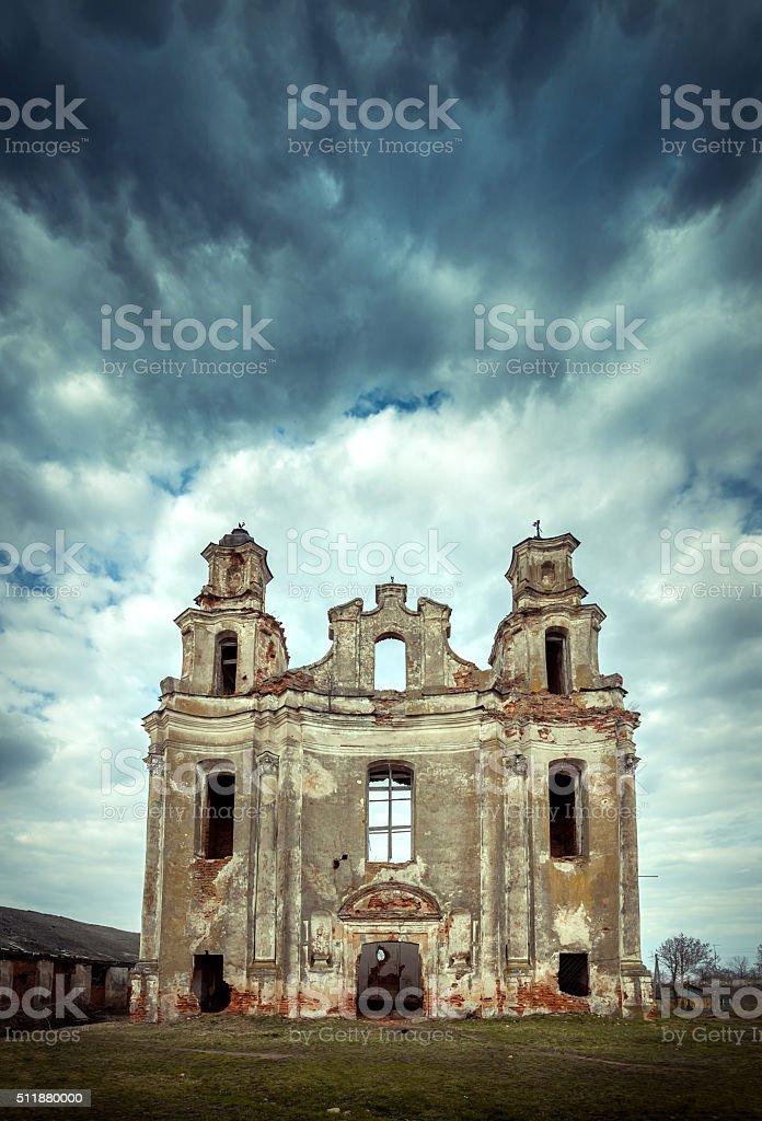 Church of Virgin Mary in Smolyan stock photo