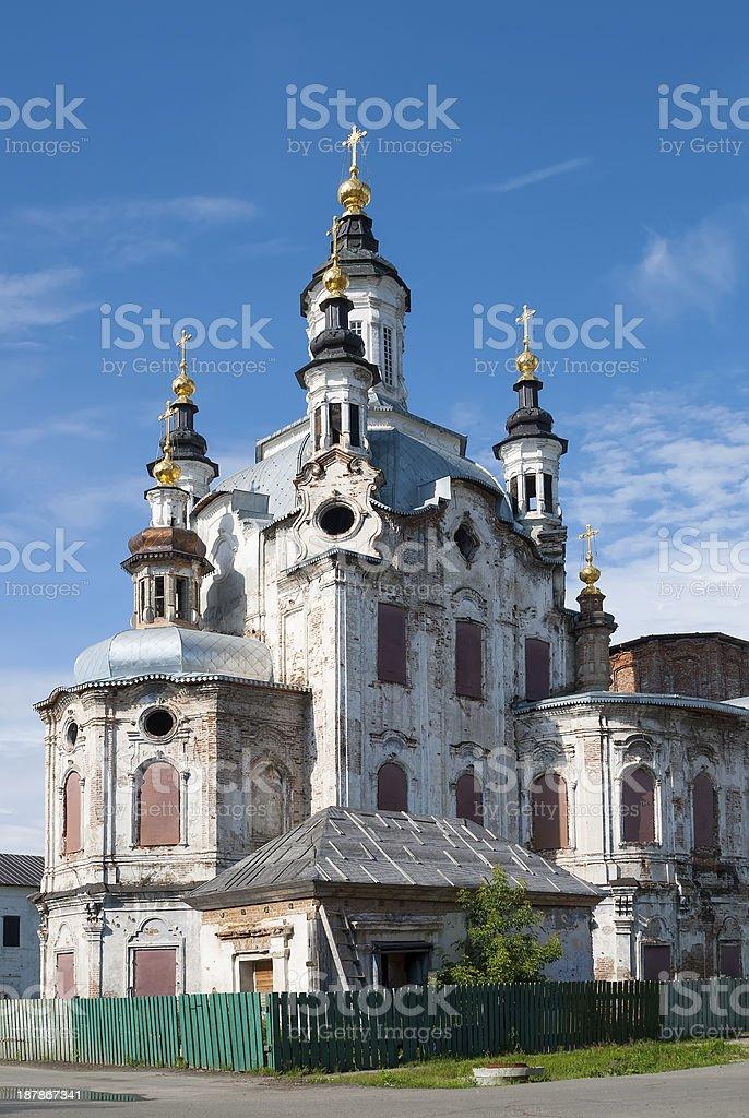 Church of Zakhariya and Elizabeth in Tobolsk royalty-free stock photo