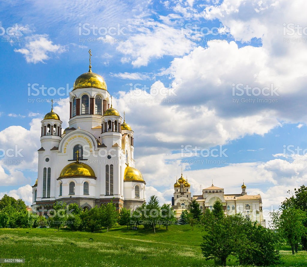 Church on Blood in Honor All Saints Resplendent in Russia stock photo