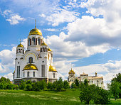 Church on Blood in Honor All Saints Resplendent in Russia
