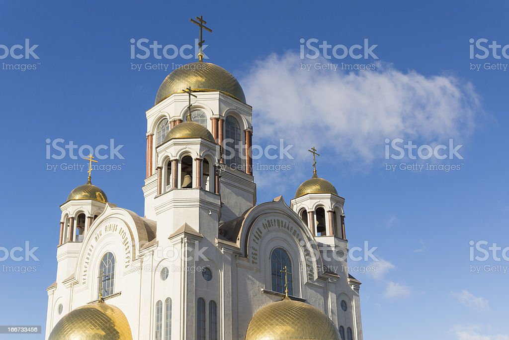 Church on Blood in Honor of All Saints Resplendent royalty-free stock photo