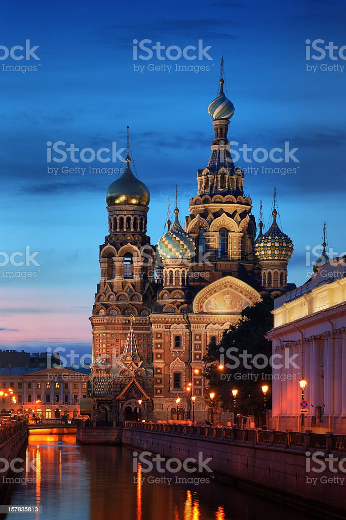 Church On Spilled Blood At Night stock photo