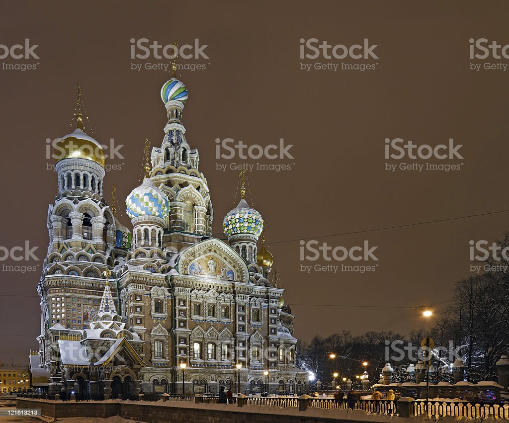 Church on Spilled Blood, St. Petersburg, Russia stock photo