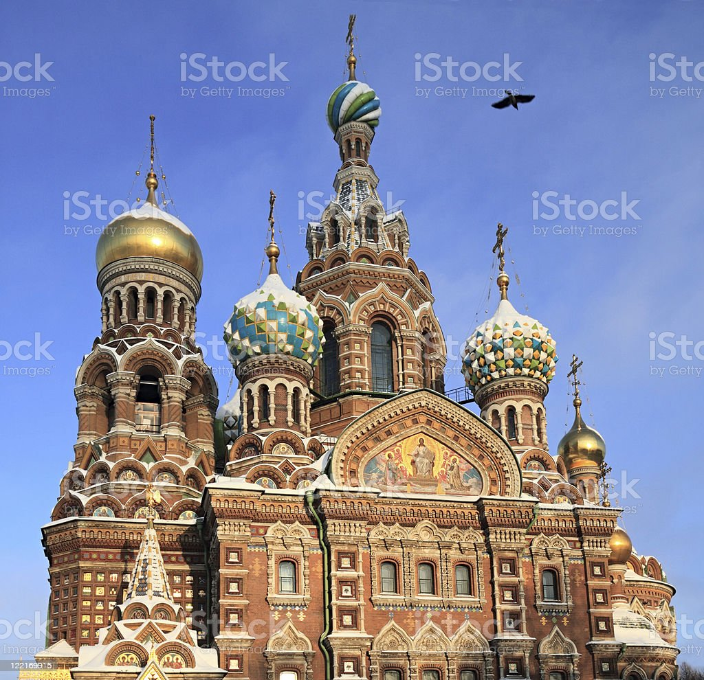 Church on Spilled Blood, St. Petersburg, Russia royalty-free stock photo