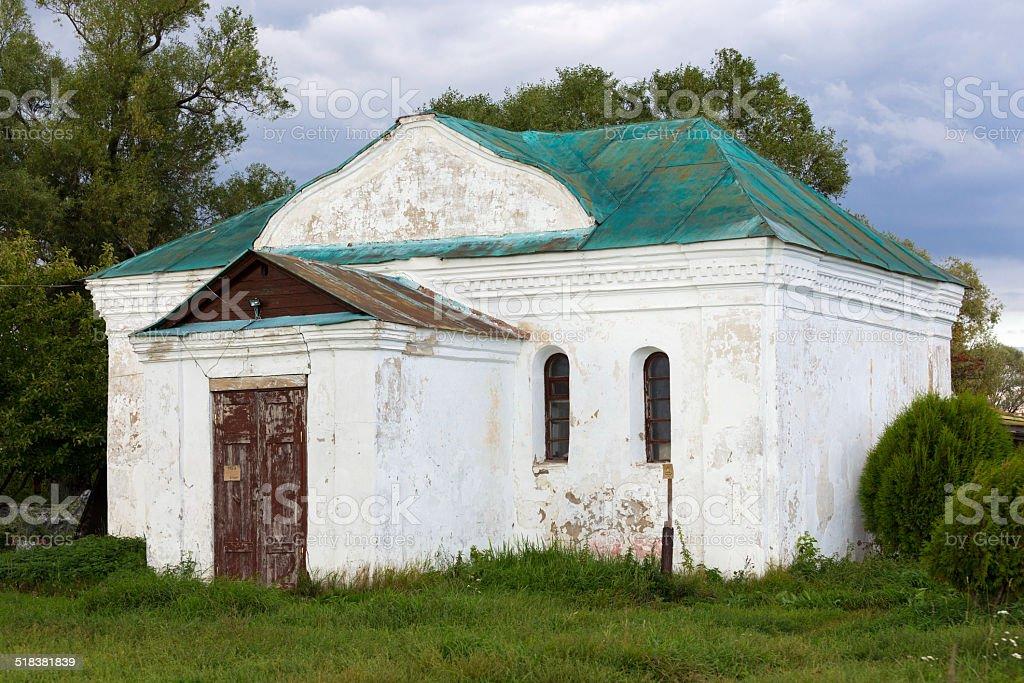Church Three Hierarchs of Ecumenical Teachers. Bogolyubovo stock photo