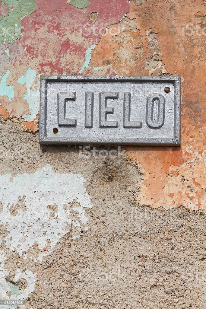 Cielo street, Camaguey stock photo