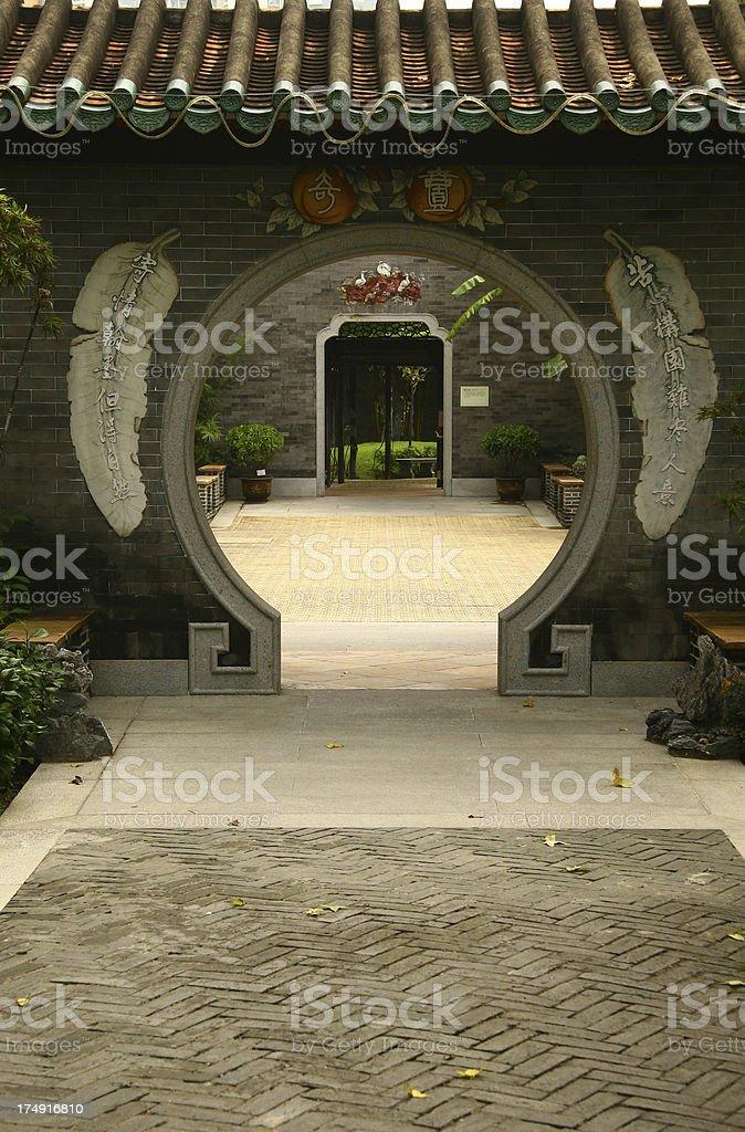 Circular entrance royalty-free stock photo
