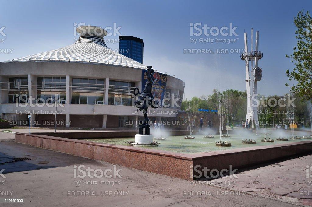 Circus in Almaty stock photo