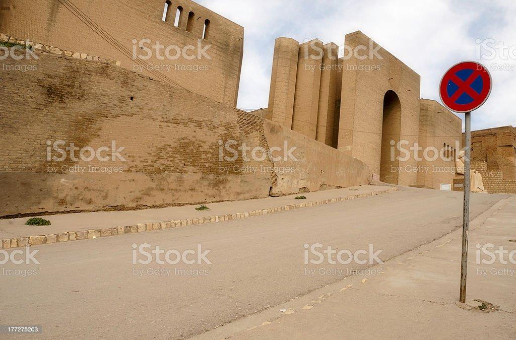 Citadel of Arbil stock photo