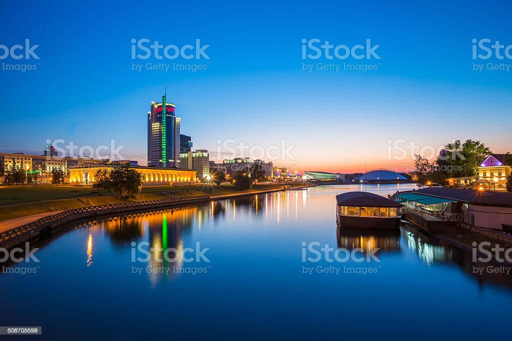 City center of Minsk at sunset.Belarus. Night view, Belarus stock photo