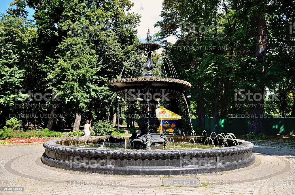 City Garden, Kiev stock photo