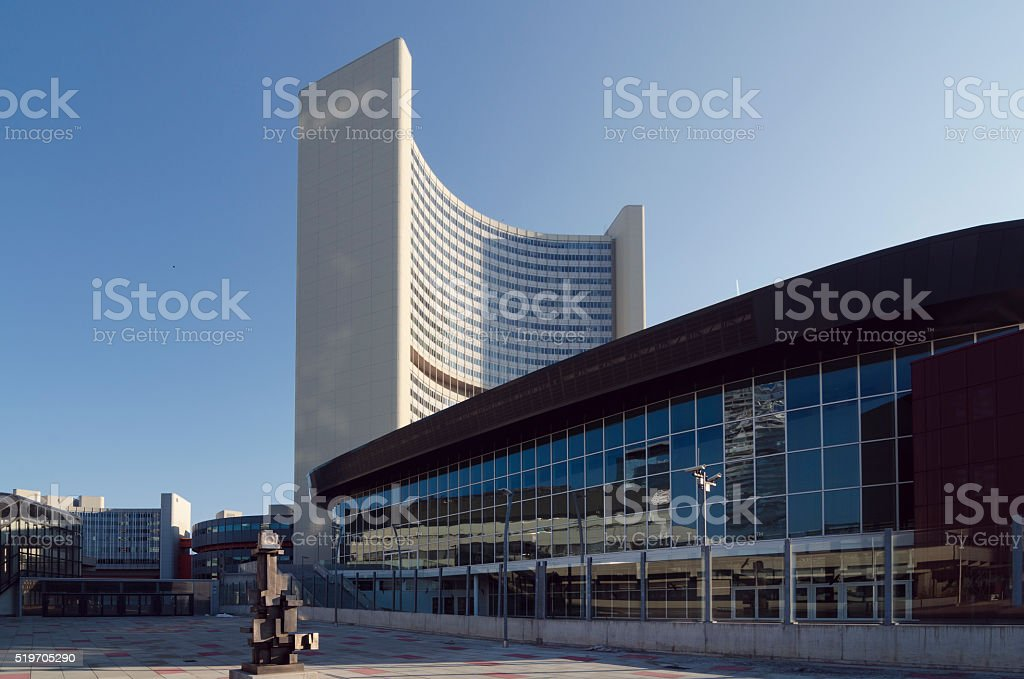 UNO City in Vienna stock photo