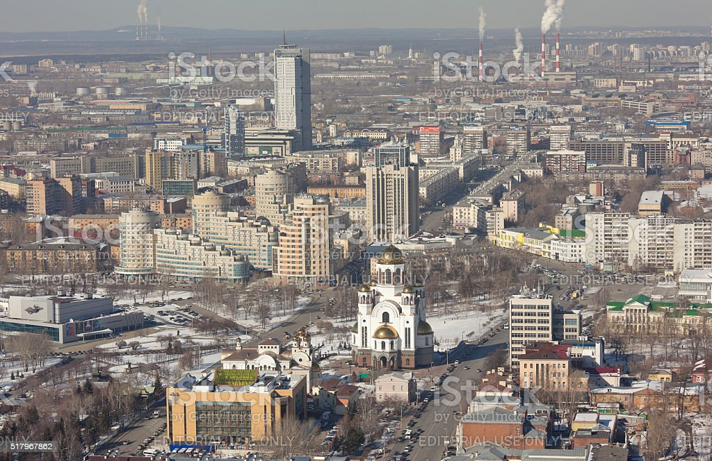 City landscape with the Saviour on Spilled Blood. Ekaterinburg. Russia. stock photo