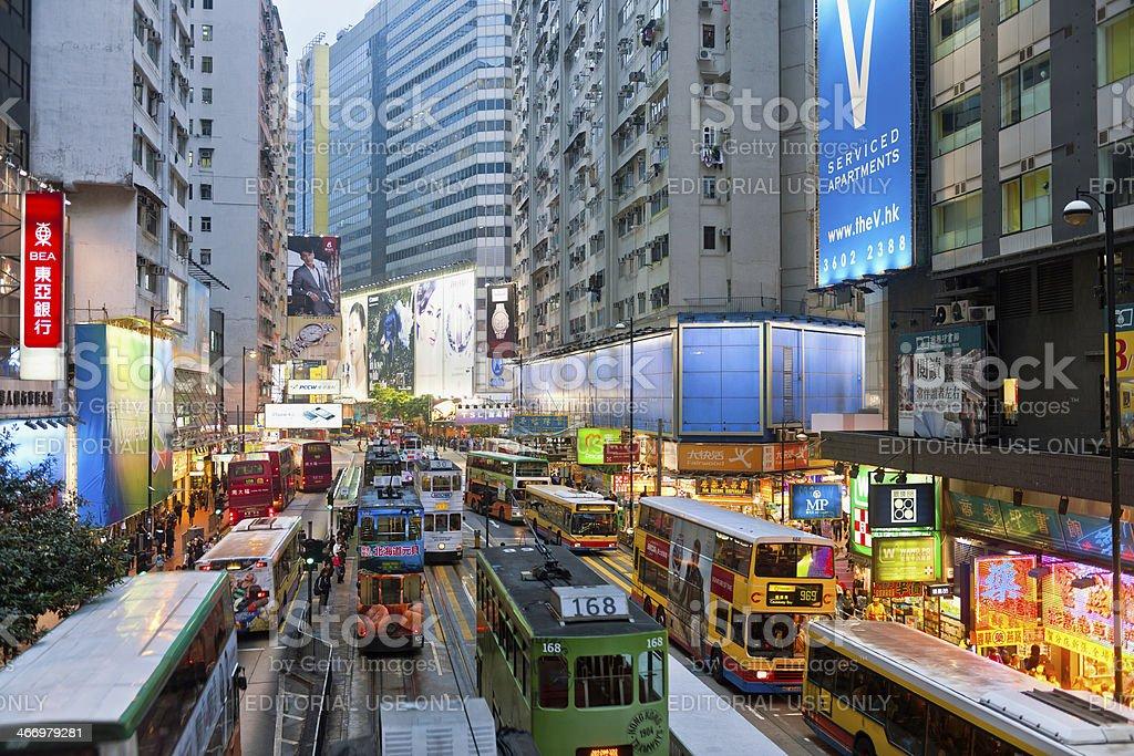 City Life in Central Hong Kong at Night, China royalty-free stock photo