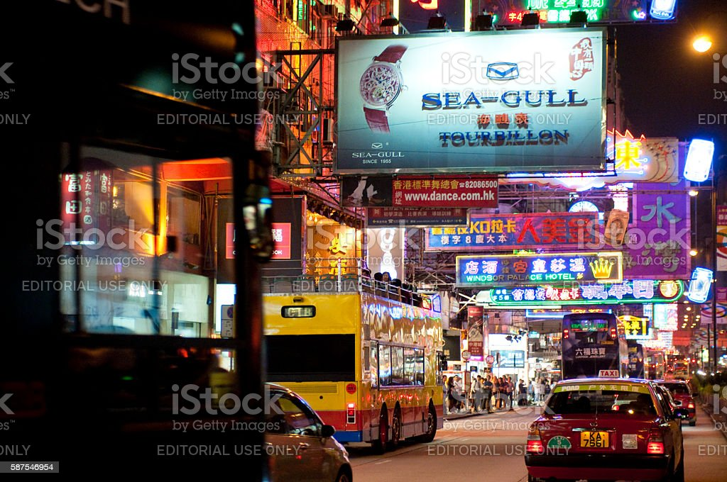 City lights, Nathan Road at Night, Kowloon, Hong Kong, China stock photo