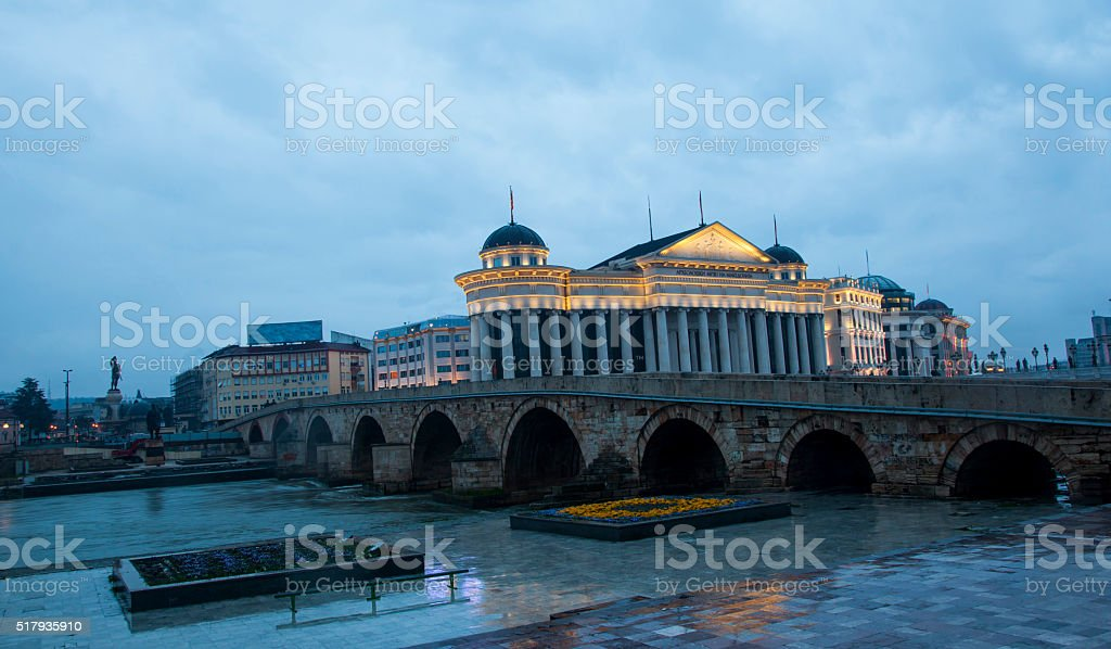 City of Skopje stock photo