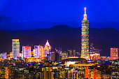 City of Taipei at night,Taipei,Taiwan