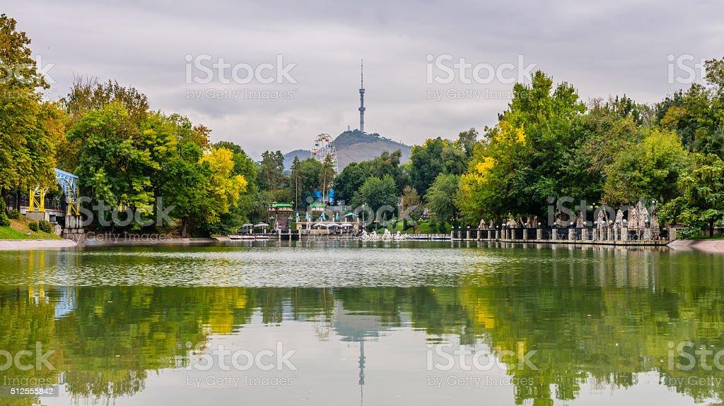City Park stock photo