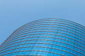 City view - corporate building on the blue sky