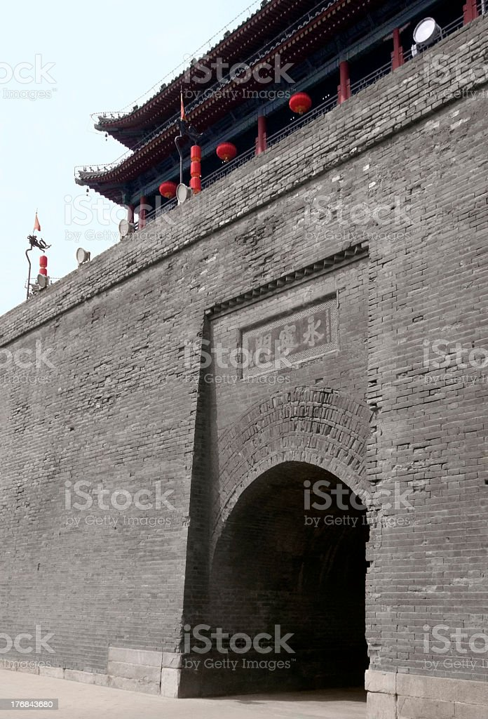 city wall of Xi'an royalty-free stock photo
