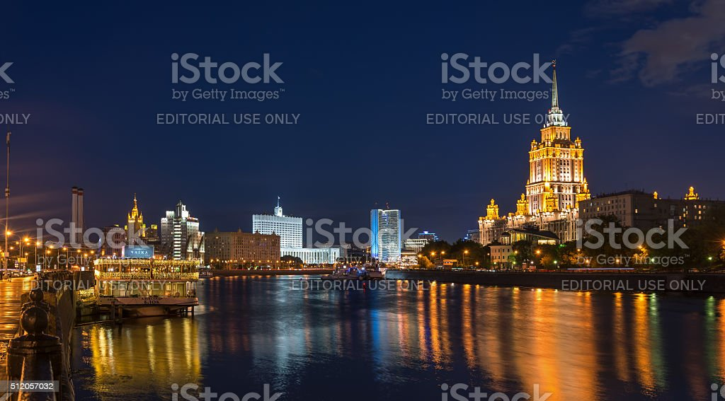 Cityscape at night. stock photo