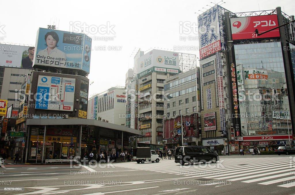 Cityscape at Shinjuku city stock photo