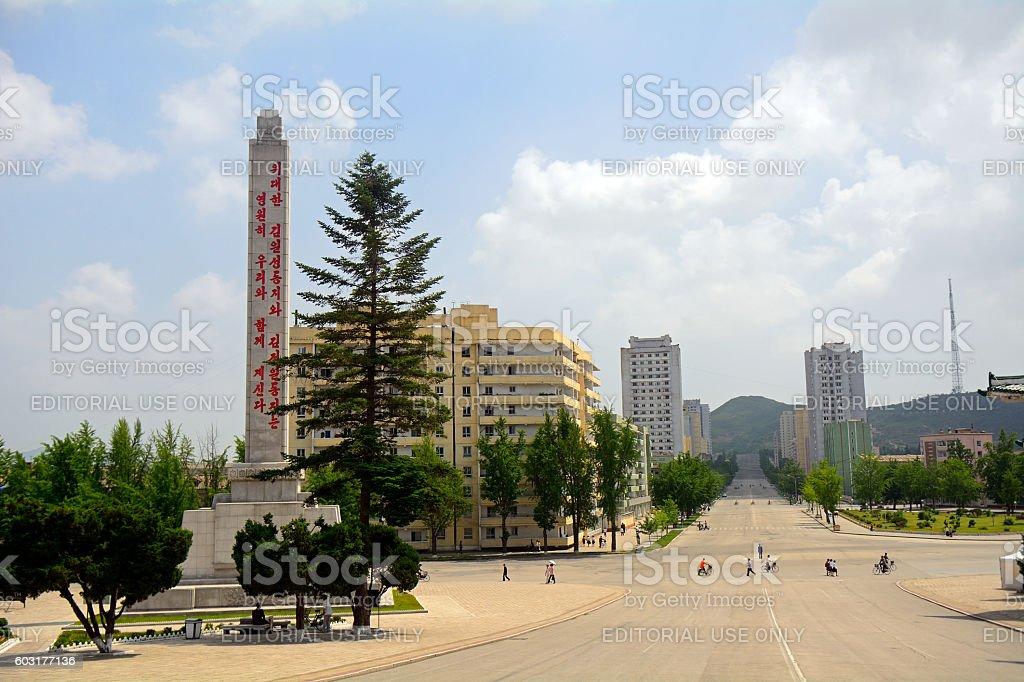 Cityscape, Kaesong, North-Korea stock photo
