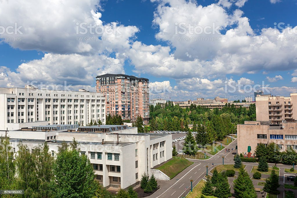 Cityscape Kiev, Ukraine stock photo