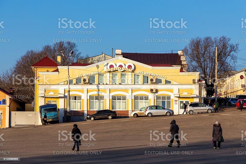 Cityscape Kineshma, Russia stock photo