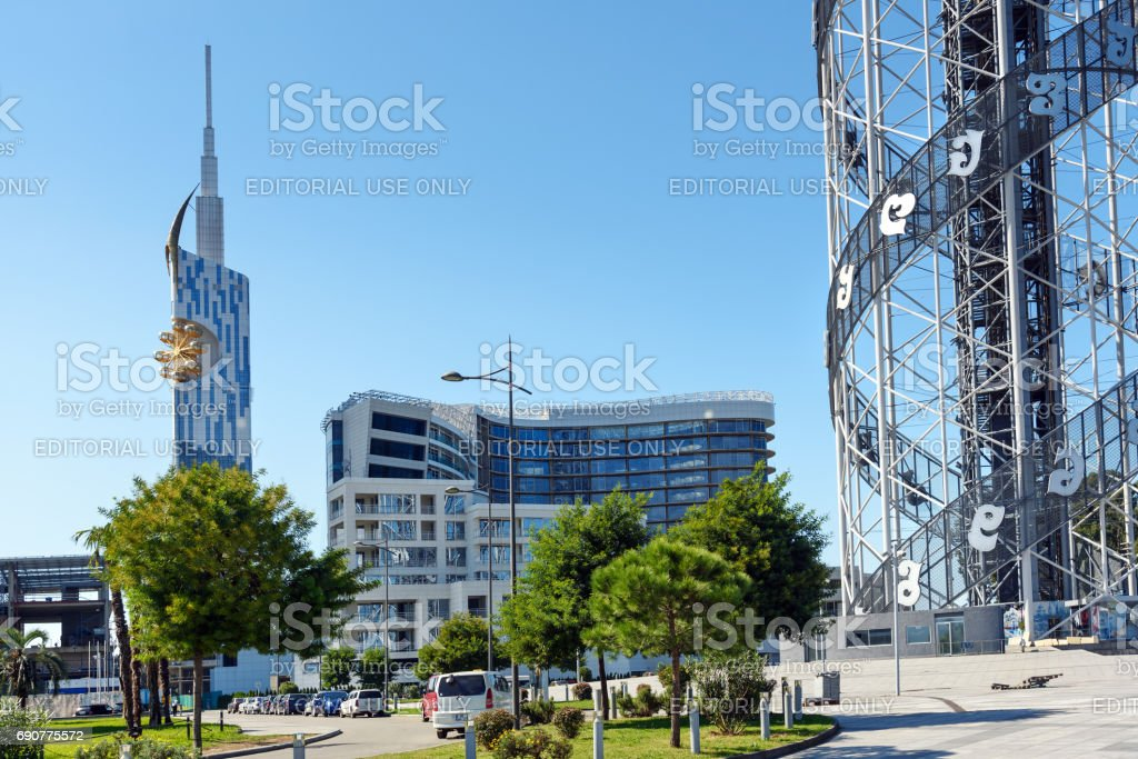 Cityscape of Batumi. Georgia stock photo