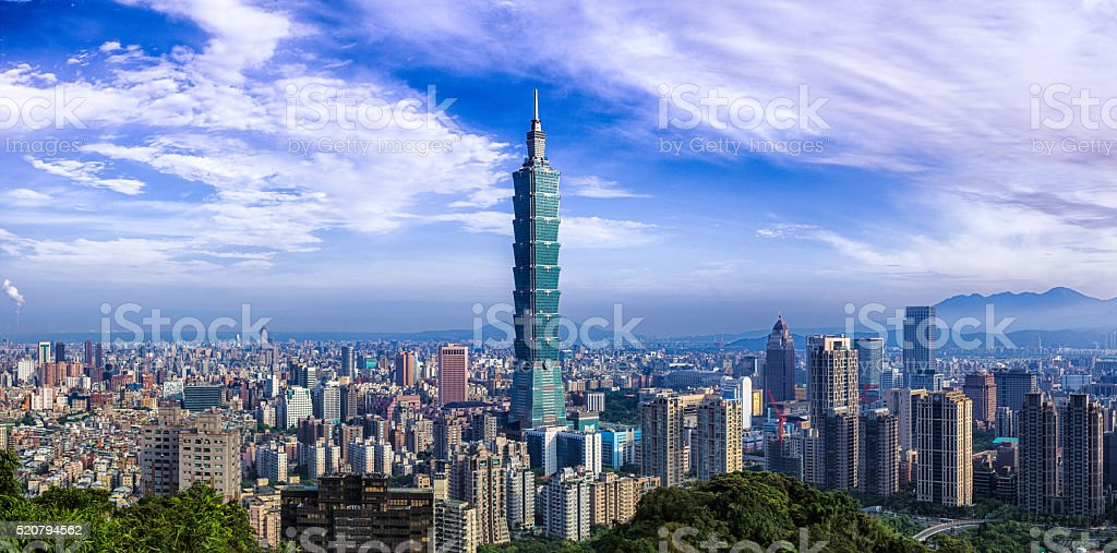 Cityscape of Central of Taipei , Taiwan stock photo