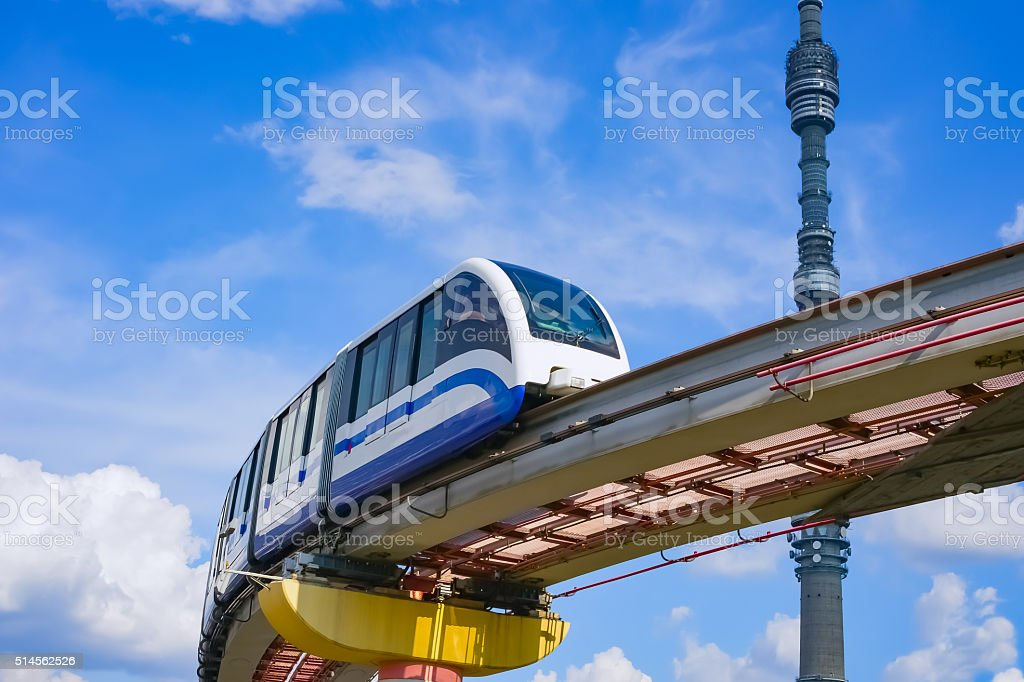 Cityscape of Moscow, Russia stock photo