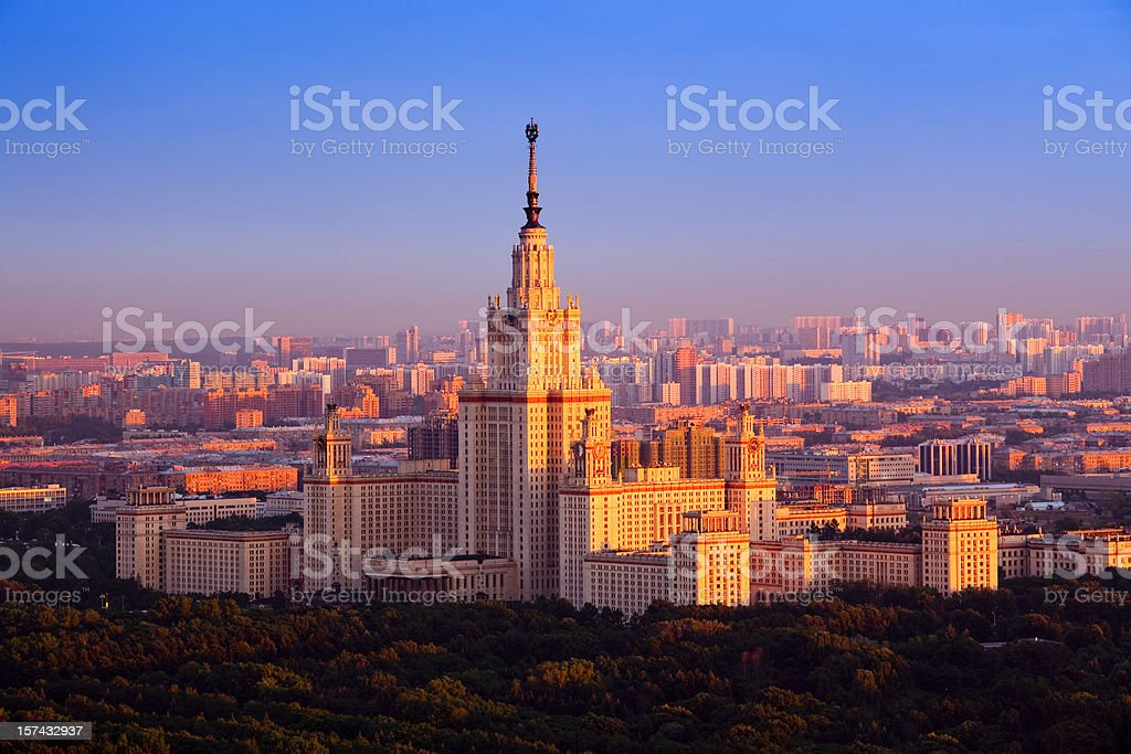 Cityscape with Moscow State University stock photo