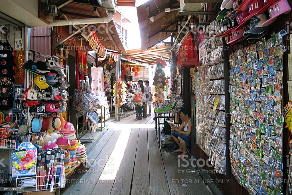 Clan Jetty is local Souvenir market at George Town World Heritage UNESCO, Penang Malaysia stock photo