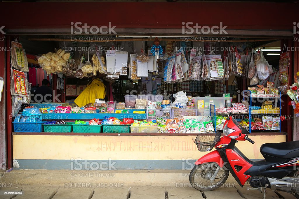 Classic grocery facade stock photo