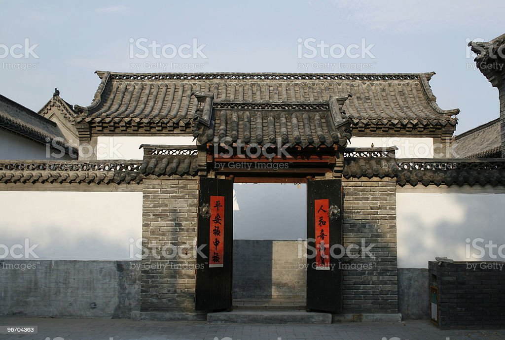 Classical Chinese Building Entrance royalty-free stock photo