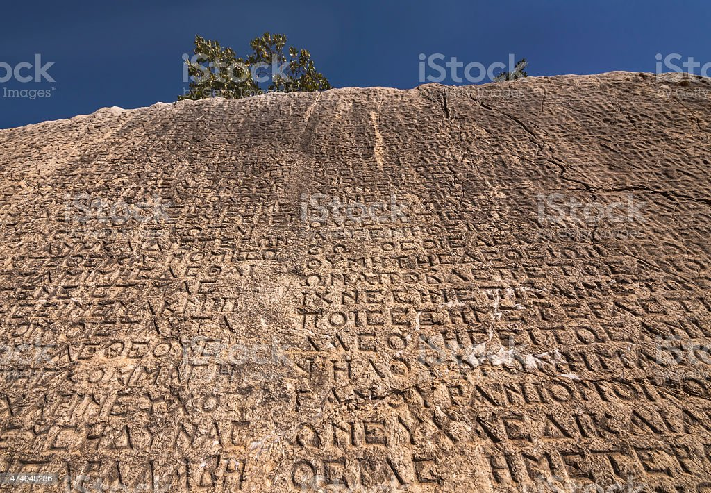 Classical greek tablet stock photo