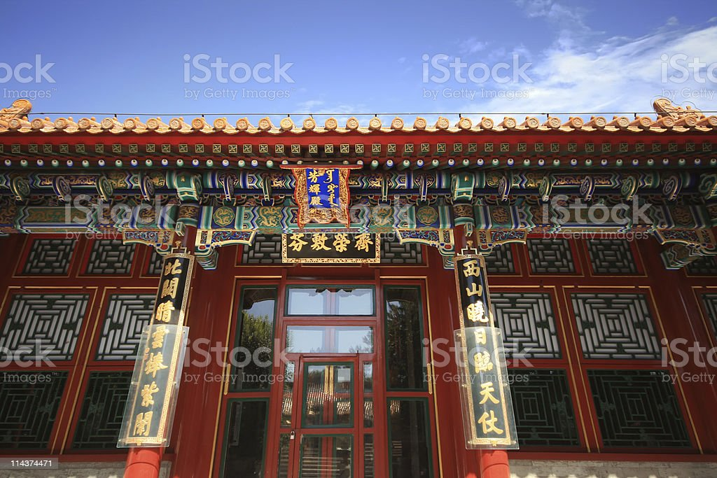 clear sky in Summer Palace, Beijing, China stock photo
