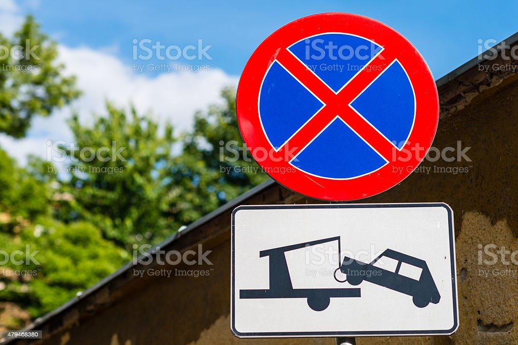 Clearway sign stock photo