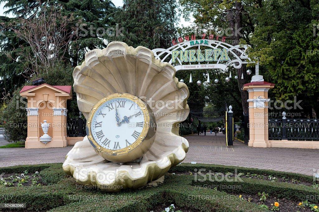Clock at entrance to Riviera Park. Sochi. Russia stock photo