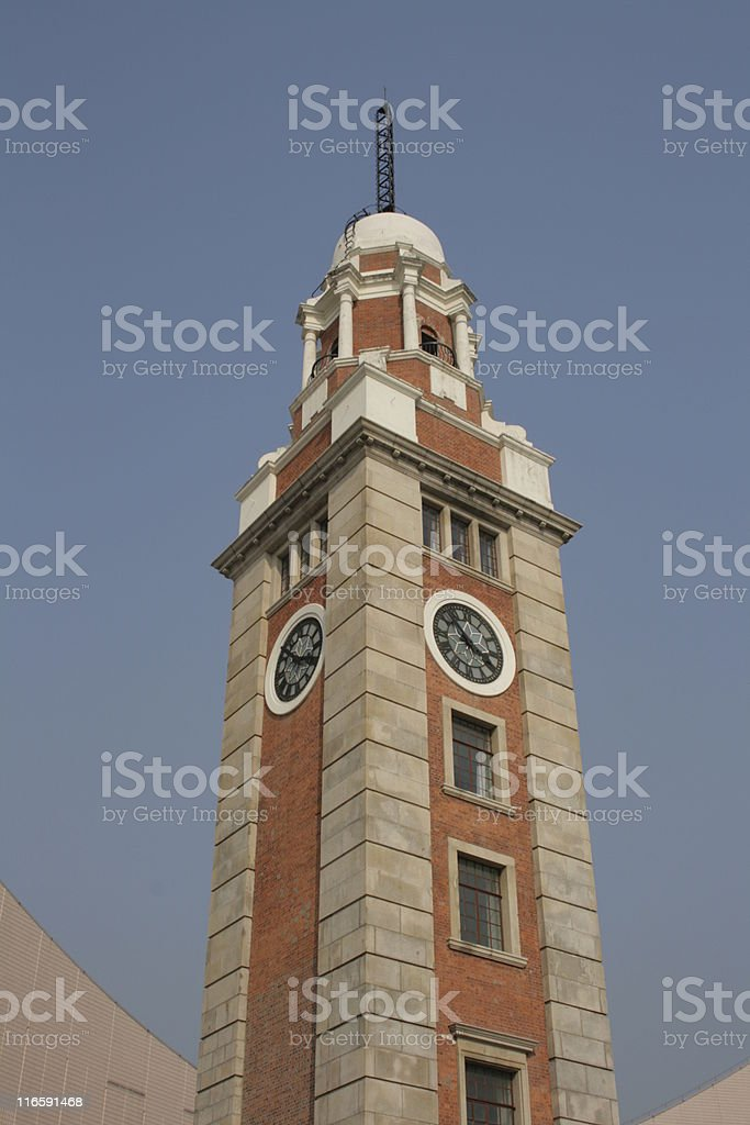Clock Tower - Hong Kong royalty-free stock photo