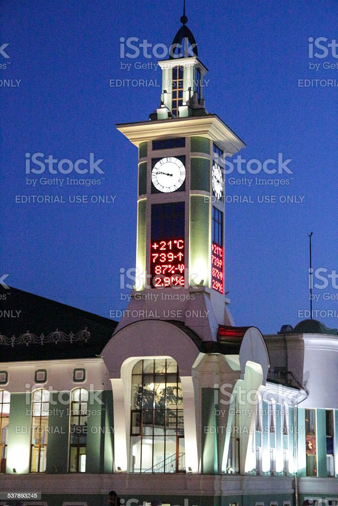 Clock tower of the railway station stock photo