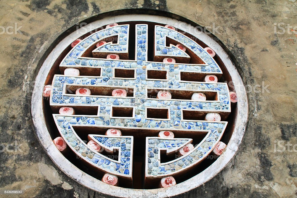 Close up colourful drain in Vietnam. photo libre de droits