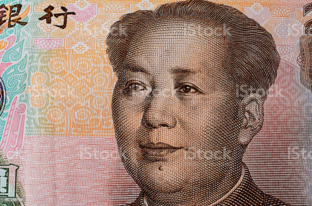 Close up face of Twenty Yuan banknote money backgrounds stock photo
