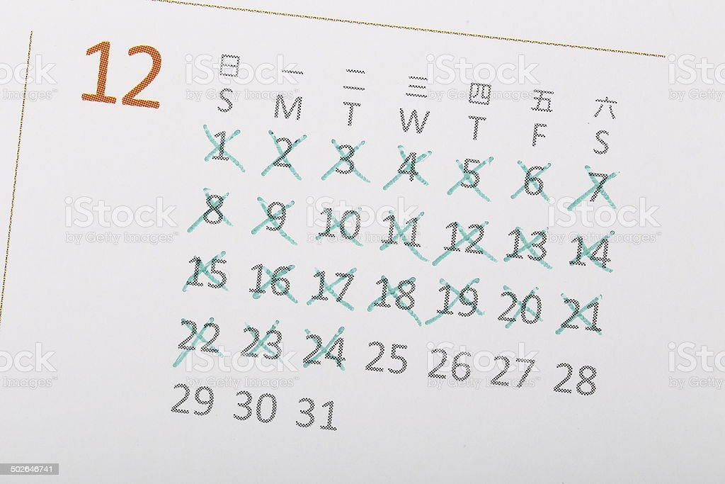Close up of a white calendar page on December stock photo